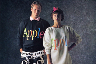 Apple's $10K sneakers were only the half of it, these 80s clothes were quite magnificent