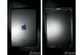 iPad mini production in full flow, battle between manufacturers