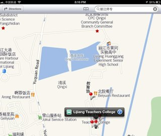 Apple Maps is better than Google Maps....in China at least
