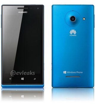 Huawei Ascend W1 now slated for CES 2013 reveal