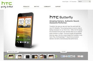 HTC Butterfly: Yet another variant of the J Butterfly launched