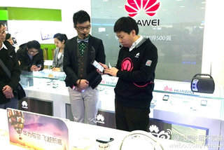 Huawei Ascend Mate Android phone makes Samsung Galaxy Note 2 look small