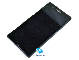 Sony Xperia Z, the new name for the Yuga?