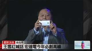 HTC's Peter Chou seen holding the upcoming M7