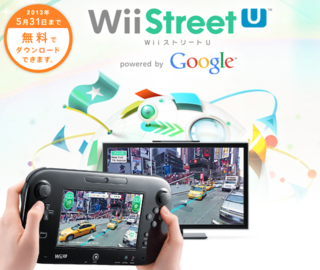 Google Maps for Wii U now available in Japan