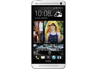 Is this the HTC One?
