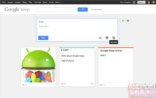 Google Keep note-taking service inbound