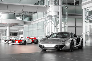 Inside the McLaren Technology Centre