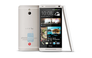 HTC M4 press picture leak reveals HTC One aesthetics, but on a budget