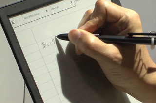 Sony 13.3-inch E Ink Mobius A4 digital notepad captured on camera (video)