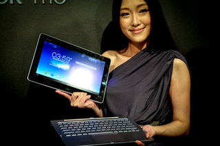 hands on asus transformer book trio review image 3