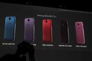 Samsung shows new colour schemes for Galaxy S4 during Premiere London event