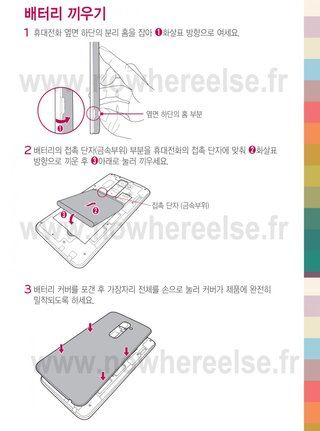 lg g2 manual leaked nano sim microsd and removable battery confirmed image 2