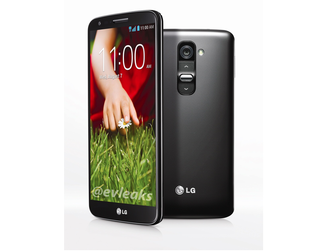 Here's your LG G2 press shot ahead of the official event