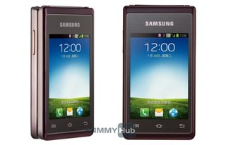 Samsung Galaxy Folder clamshell Android phone in all its press pic glory