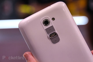 Verizon sign-up page for the LG G2 confirms Qi wireless charging exclusivity