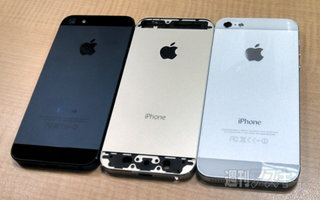 latest iphone 5s and iphone 5c leaks reveal the many colours apple has in store image 10