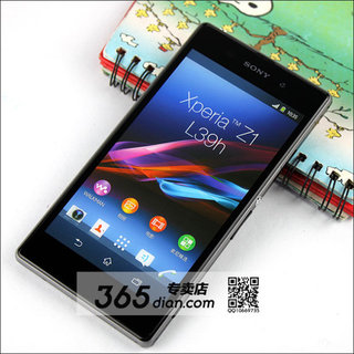 sony xperia z1 honami images leaked again but this time they re super clear image 7