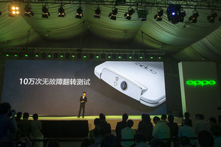 Oppo N1 unveiled, enlists rotating camera, 5.9-inch touchscreen, rear touch controls and more