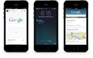 Google turns 15: Celebrates with updates to Google Search and iOS Search app