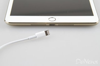 apple ipad mini 2 rumours release date and everything you need to know image 9