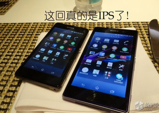 Sony Xperia Z1S mini spotted next to its full-sized brother