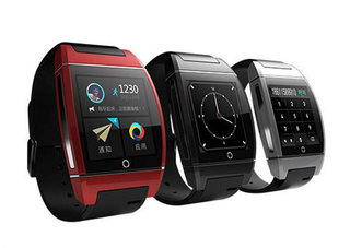 ZTE smartwatch due to be shown off in 2014
