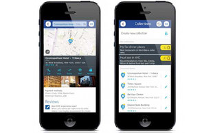 Nokia pulls Here Maps from iTunes because of iOS 7