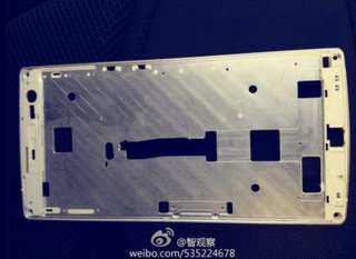 Oppo Find 7 smartphone leaks show QHD display, metal frame and large camera sensor?
