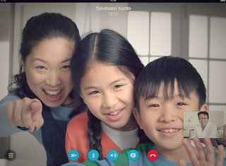 Skype for iPhone and iPad apps add two-way HD video chat, faster chat syncing, and more