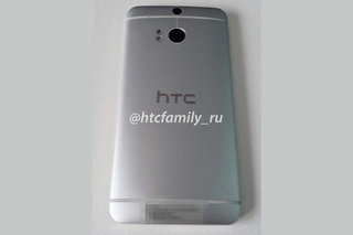 First HTC One (M8) photo appears online