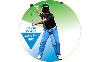 Epson dabbles in smartphone golf swing sensor market with the M-Tracer for Golf MT500G