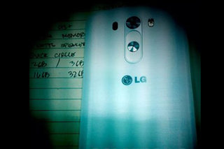 lg g3 release date rumours and everything you need to know image 3