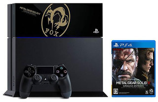 Special edition Metal Gear Solid 5 PS4 slated for release next month