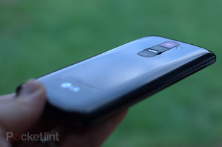LG G3 to fulfill our 2K screen desires at last?