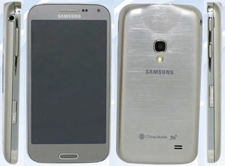 samsung galaxy beam successor leaked in china with improved specs projector image 2