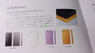 sony xperia z2 compact leaked under a2 name  image 2