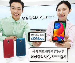 Samsung takes on the LG G3 with a QHD SGS5 LTE-A edition, shame you can't buy one