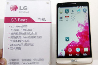 LG G3 Beat is a way cooler name than LG G3 mini, shame it may be China only