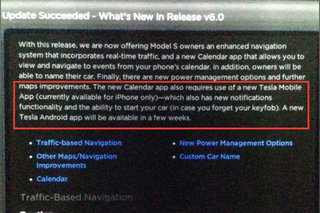 tesla model s update to use iphone touch id as key and remote start image 2
