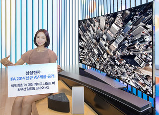 Samsung comes up with the ideal soundbar for a curved TV