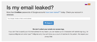 Website of the day: Is Leaked?