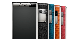 if you've always fancied an osterich leather android smartphone the vertu aster could be it image 3