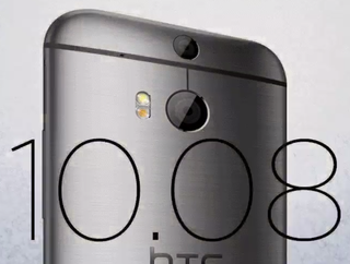 Does HTC's new teaser for 8 October event hint at an updated One M8?