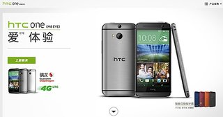HTC One M8 Eye arrives in China and E8 Eye spotted shipping to India