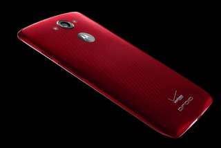 Did Motorola just leak the Droid Turbo smartphone in red?