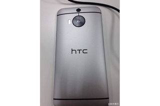htc one m9 what to expect during mwc 2015 press event image 13