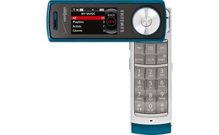 30 of the weirdest and wackiest mobile phones you won t admit you owned image 20