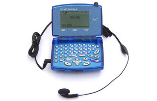 30 of the weirdest and wackiest mobile phones you won t admit you owned image 28