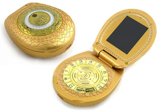 30 of the weirdest and wackiest mobile phones you won t admit you owned image 5